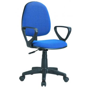 Sillon escritorio azul